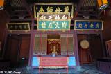 Confucius Temple DSC_0275
