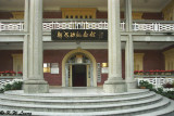 Zheng Chenggong Memorial Hall
