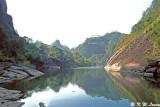 Wuyi Shan 08
