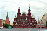 Red Square & Historical Museum