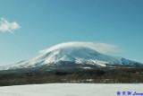 Mount Komagatake