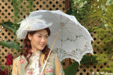 Carrie Lam (林莉)