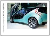 Mondial de l'Automobile 2008 9