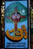 Unity of Religions