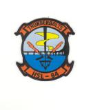HSL 84  THUNDERBOLTS
