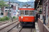 Mountain Train, Hakone