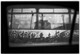 Reflecting on Transport, Shanghai 2009