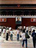 Tianenman Square