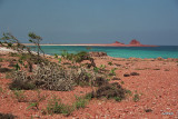 Dihamry protected area