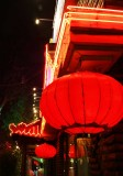 Mighty Red Lanterns
