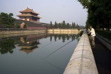 Forbidden City Fishing