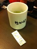 Green Tea, Tokyo