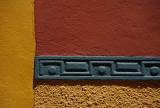 Color Block Trim