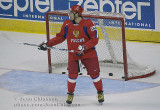 Alexander Ovechkin ( Washington  Capitals