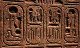 Script Luxor Temple