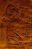 wall engravment - Abo Simbel