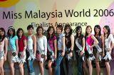 Ms. Malaysia World 2006 Finalist