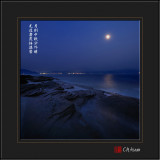 Bright But Soft Moonlight