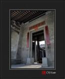 Man Lun Fung Ancestral Hall
