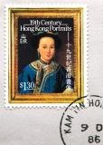 Hong Kong Stamp in 1986