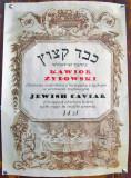 Jewish caviar
