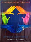 Jewish Culture Festival - banner