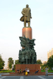 Statue of Lenin, Moscow