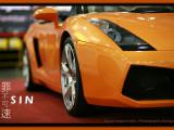 Super Import Nite 2008
