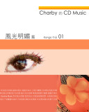 Charby's CD