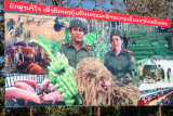 The Lao People's Army promises a good harvest