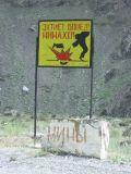 Beware of landmines!