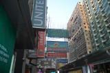 Hong Kong Decembre 2008