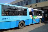 °ú¿ª¸é bus terminal