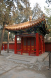 Forbidden city5