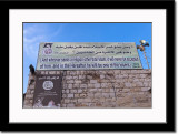 Seen in Nazareth