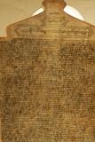 Tripitaka text.jpg