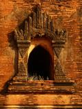 Window with pigeon Bagan.jpg