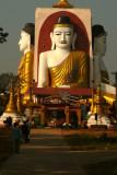 Spectacle of Kyaik Pun Paya Bago with edit.jpg