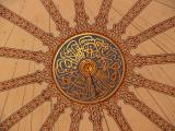 Blue Mosque detail
