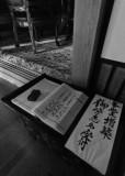 Monastere Shukubo