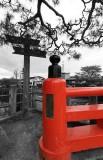 Qrt Kami Sannomachi