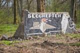 Abandoned Soviet bases