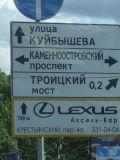 Lexus in Russia