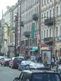 Streets of St. Petersburg, Russia