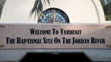 DSC_2814 Yardent Jordan River Batism.JPG