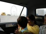 Scoping the Singapore Eye.