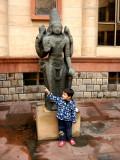 With Vishnu