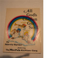 All God's Chillun Got Soul (1991) (inscribed with original drawing)