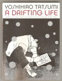 A Drifting Life (2009) (signed with original drawing)