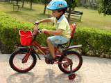 New bicycle!!